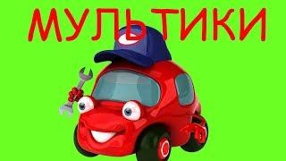 Gambar cover Веселі мультики українською мовою від каналу Хмаринка