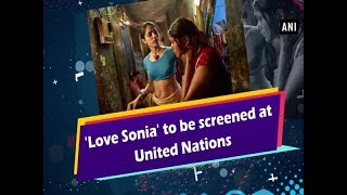 'Love Sonia' to be screened at United Nations - #Entertainment News