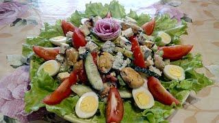 Лёгкий Безумно Вкусный Праздничный Салат из Морепродуктов !