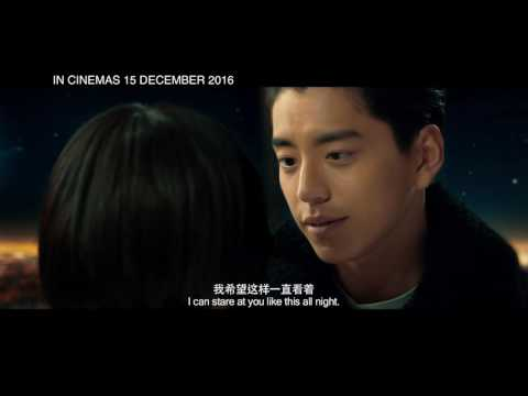 28岁未成年 Suddenly Seventeen Malaysia Official Trailer