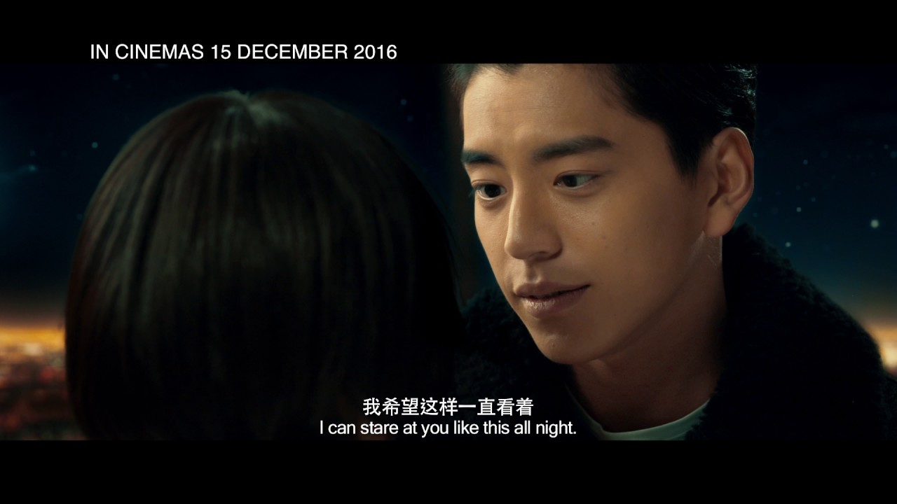 Download 28岁未成年 Suddenly Seventeen Malaysia Official Trailer