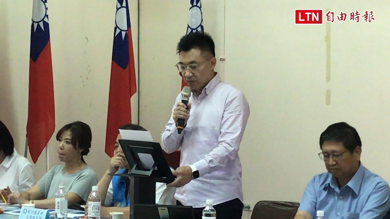藍委涉貪羈押被停權 江啟臣稱將成為國民黨處理原則