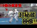 まだヤンチャだった朝倉海が格闘技を始めたばかりの時に出場した大会の映像【黒歴史】