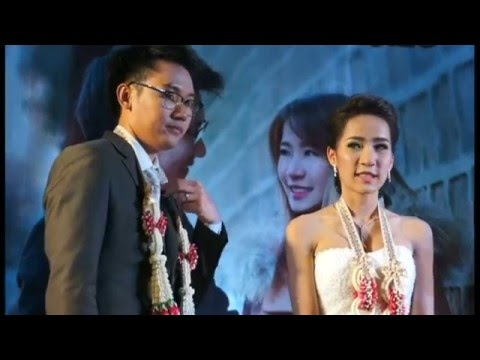 O-N Wedding Noey and Omz at afternoon 20-2-2016 Part 3