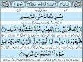2003/06/17 Ustaz Shamsuri 171 - Surah Quraisy - JA