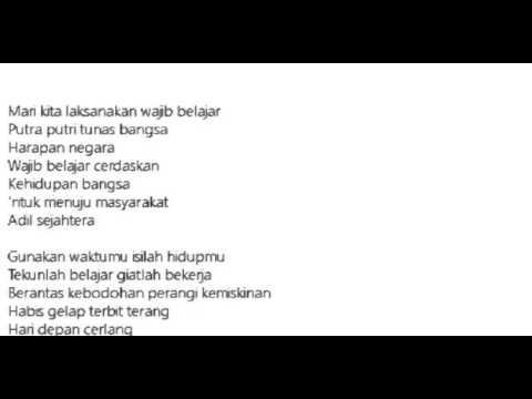 wajib belajar (instrume + teks)