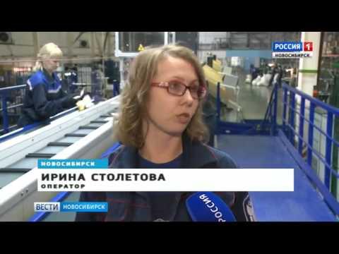 Почта России переходит к созданию почтовых отделений нового формата