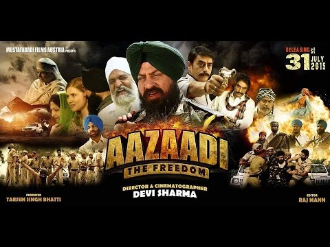 teesri azadi full hd movie downloadinstmankgolkes