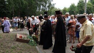 видео У Житомирській області вшанували пам'ять