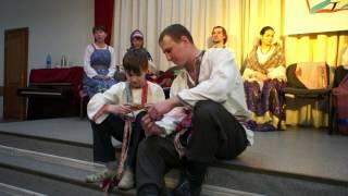Свадьба Локти 2 Встреча сватов