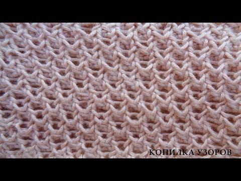 Узоры для мохера вязания спицами