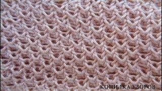 Простой ажурный узор спицами для мохера схема и описание Вязание спицами