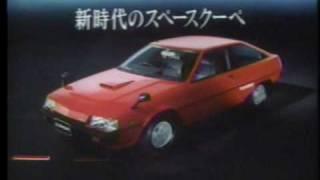 1982 mitsubishi cordia tredia mirage ad
