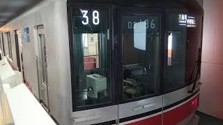 東京メトロ 丸ノ内線 方南町駅