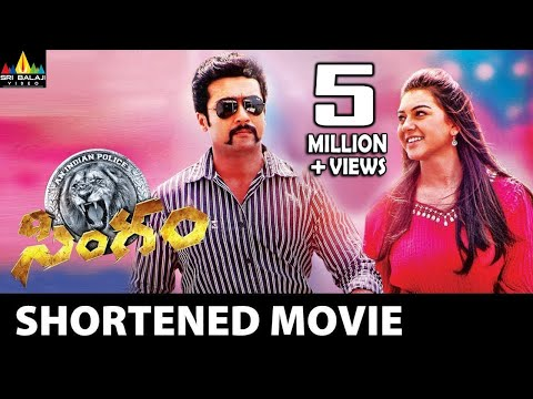 Singam (Yamudu 2) Shortened Movie | Suriya, Anushka, Hansika | Sri Balaji Video
