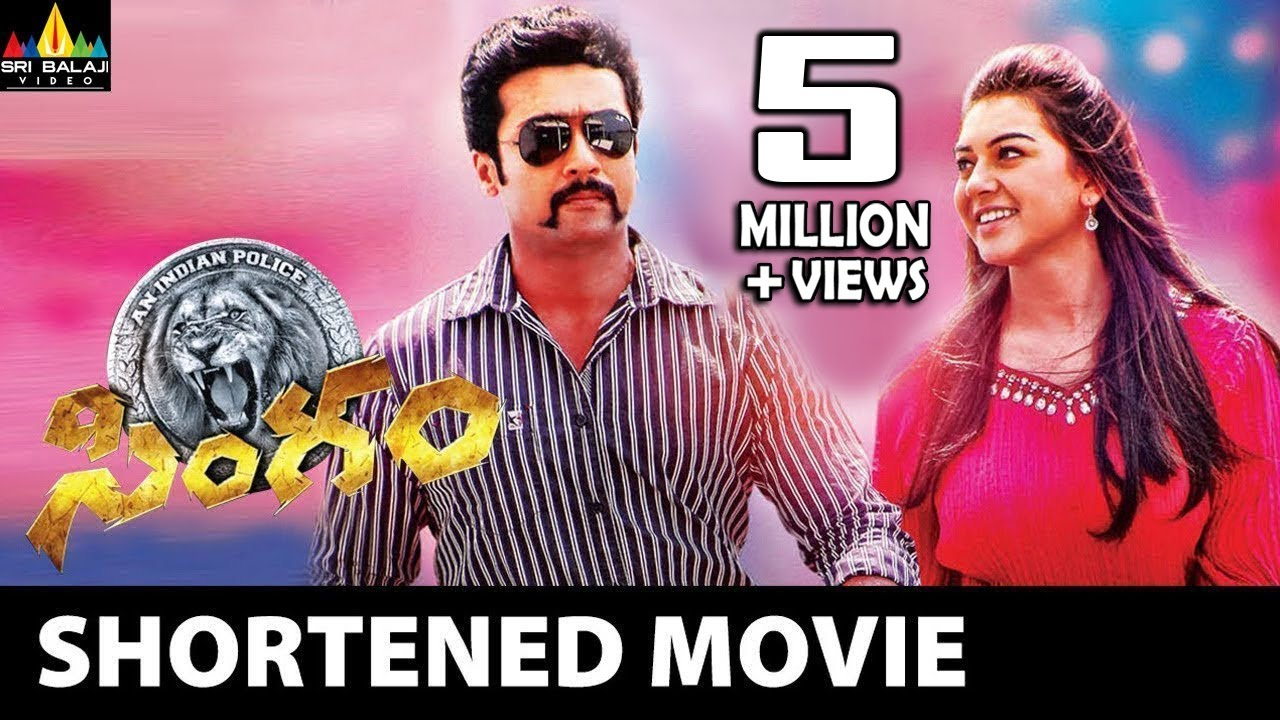 Download Singam (Yamudu 2) Shortened Movie | Suriya, Anushka, Hansika | Sri Balaji Video