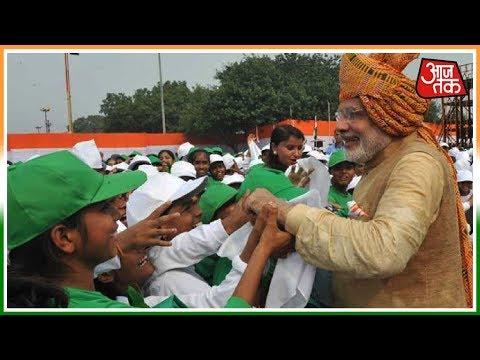 लाल किले में बच्चों से मिले PM Modi | PM Modi Independence Day Speech LIVE