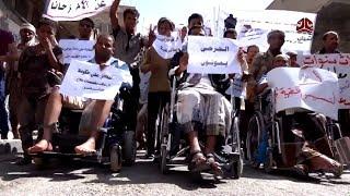 جرحى الحرب بتعز يواصلون احتجاجاتهم رفضا لخذلان الشرعية واستمرار معاناتهم