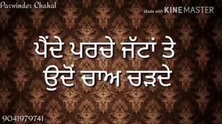 Oh Bande Dilraj Dhillon Punajbi Song Whatsapp Status 2018 Latest
