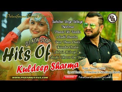 Hits Of Kuldeep Sharma | Non Stop Himachali Song 2017 | PahariGaana Records