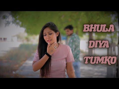 Thukra Ke Mera Pyar Mera Inteqam Dekhegi    The Unexpected Twist    Prince Verma