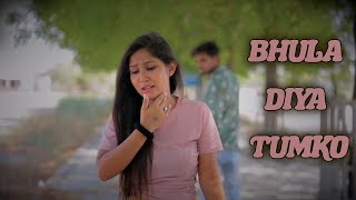 Thukra Ke Mera Pyar Mera Inteqam Dekhegi  | The Unexpected Twist |  Prince Verma