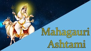 Mahagauri Jaap Mantra 108 Repetitions ( Day 8 Navratri ) Ashtami