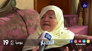 عائشة ياسين أم ياسر .. ثمانينية فلسطينية تملك حكايتها الفريدة - (1-12-2017)