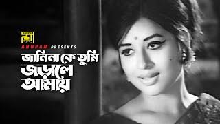Janina Ke Tumi | জানিনা কে তুমি | Razzak & Shabnam | Sabina Yasmin | Nacher Putul | Anupam