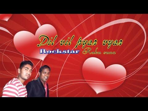 dil vil pyar vyar ruku suna old sambalpuri song super hit koshli odia album