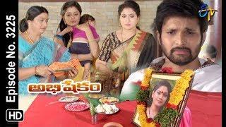 Abhishekam | 17th May 2019 | Full Episode No 3225 | ETV Telugu