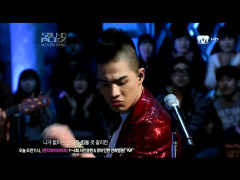 Taeyang - Only Look At Me (Apr,2,2011)