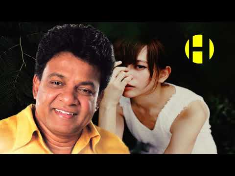 Robarosiya Hewane | Karunarathna Divulgane | Sinhala Songs Index