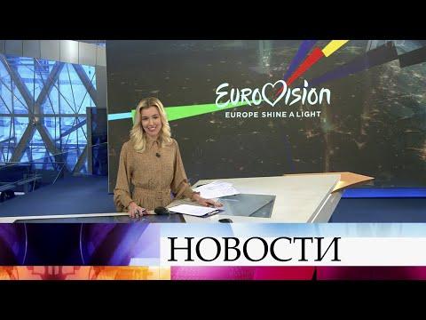 Выпуск новостей в 10:00 от 16.05.2020