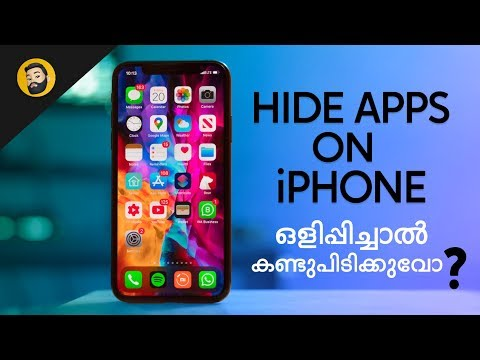 How To Hide Apps On iPhone iOS 14 Without Getting Caught.