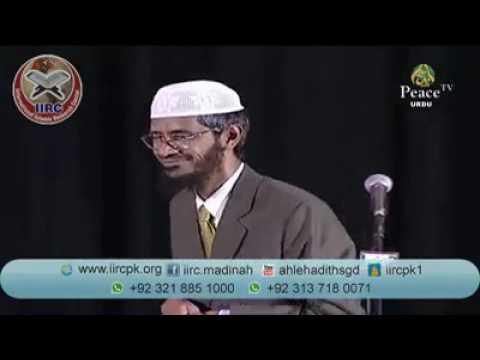 HINDU  (NON MUSLIMS )MAKKA MADEENA KYU NAHI JA SAKTE ✔✔❌❌🚫⤴