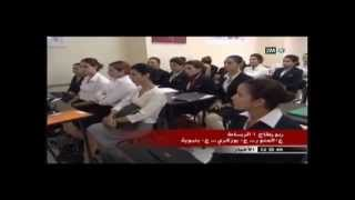 recrutement htesses de l air qatar airways groupe air form maroc