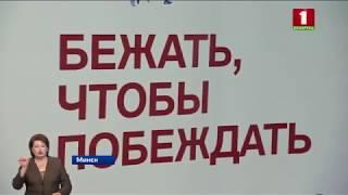 """Репортаж телеканала """"Беларусь 1"""" о 1-ой тренировке """"Дрим тим"""""""