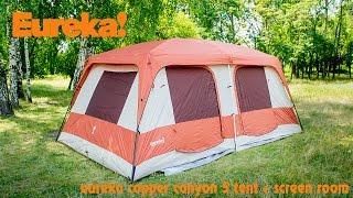 eureka copper canyon 5 tent + screen room