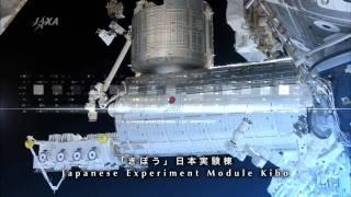 きぼうの、その先へ~未来への扉~野口宇宙飛行士ISS長期滞在