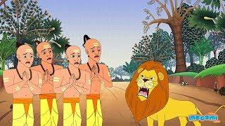 Los Cuatro Muchachos Que Hicieron un León - Vikram Betal Historias en inglés   Morales Historias para los Niños, por Mocomi