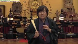 盲教育と社会福祉の原点を訪ねて 古典講談「杉山和一」 田辺鶴遊.