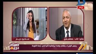 فيديو.. بكري: أزمة أهالي النوبة سببها