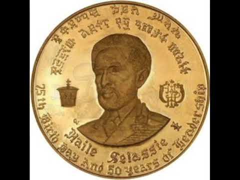 Coins Of Ethiopia Birr