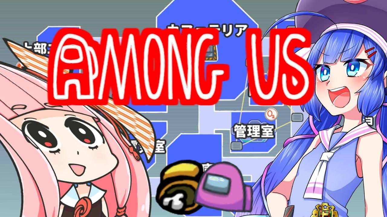 【配布】動画向けのamong usのpsdマップ素材作ってみた