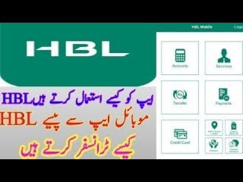 HBL Mobile App  How to Register On HBL Mobile APP ✓ And Check Your