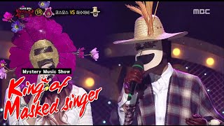 Video [King of masked singer] 복면가왕 - cosmos VS scarecrow's 1round! - 'Because It's You' 20150920 download MP3, 3GP, MP4, WEBM, AVI, FLV Juli 2018
