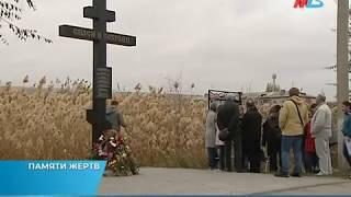 В Волгограде вспоминают жертв теракта 2013 года