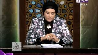 نادية عمارة توضح حكم الصلاة وأدائها في السفر