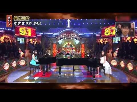 HKT48 森保まどか 凄すぎるピアノ演奏 異邦人 AKB48 SKE48 NMB48 乃木坂46 TEPPEN